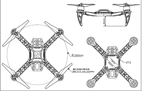 kk260-drone-kiti-2.jpg (48 KB)