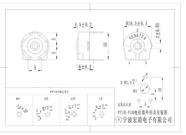 pt10-yatik-trimpot-teknik-cizim.jpg (62 KB)