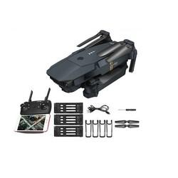 Drone - Multikopter Modelleri - Aden E58 Fly More Combo Drone (3 Bataryalı) (Siyah)