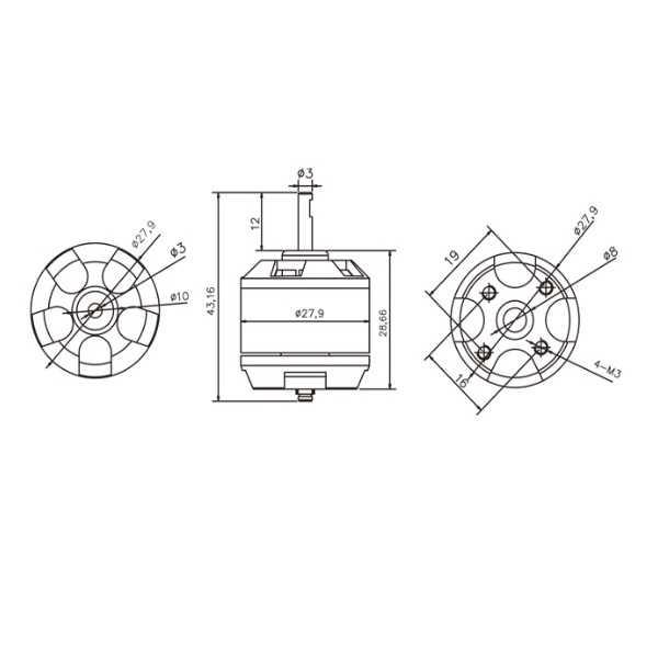 Emax Xa2212 820Kv Fırçasız Motor