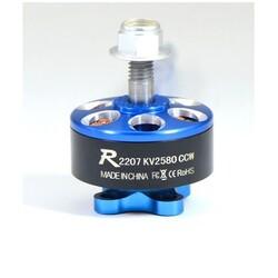 Robolink - Sunnysky R2207 2207 Fırçasız Motor 1800KV 3-6S CW - (RC Drone FPV Yarış için Kullanılabilir)